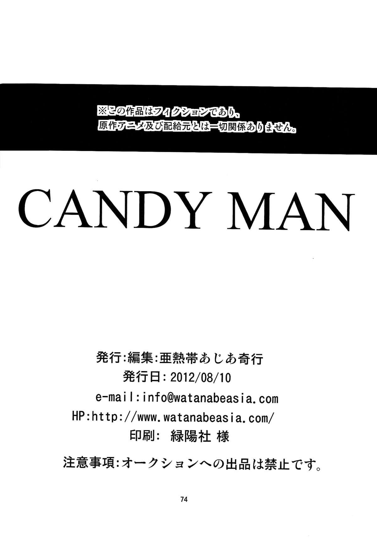 CANDY MAN Vol. 3 71