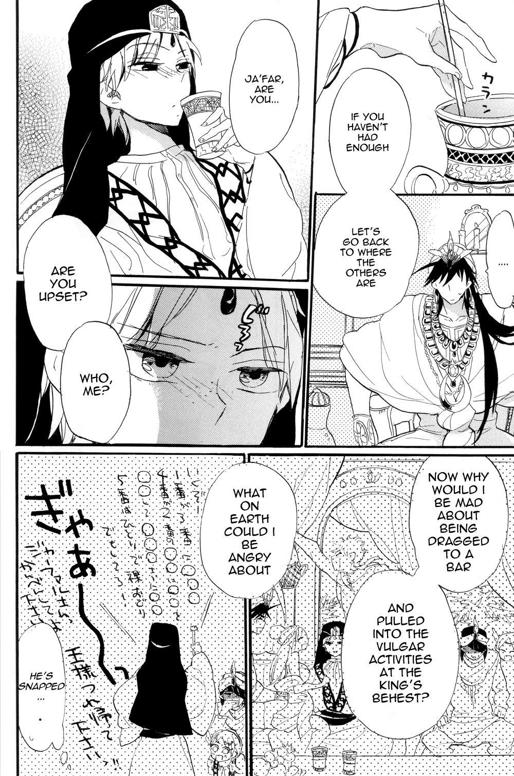 Ousama Anata ni Otsukaeshimasu 2