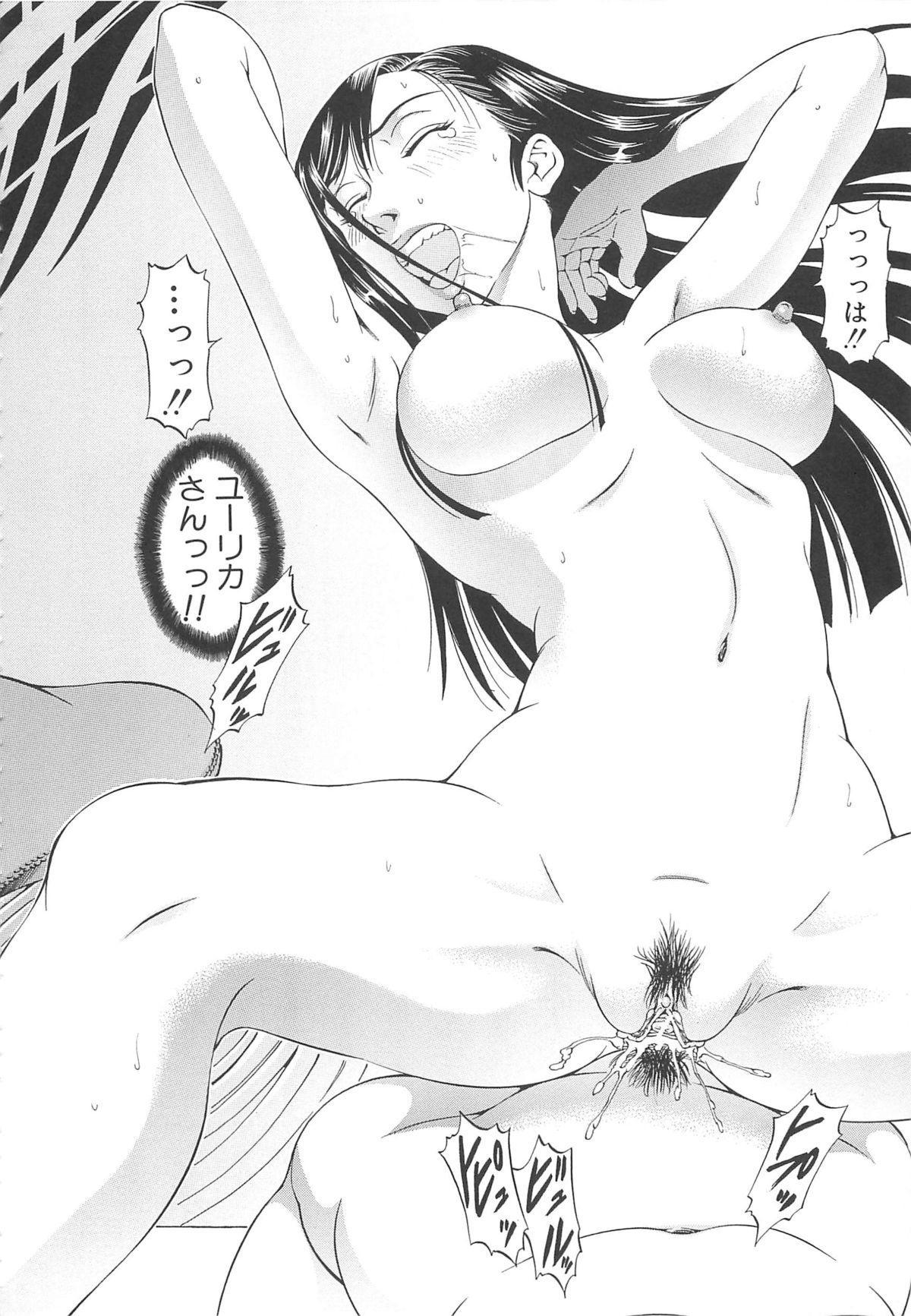 Kono Osu Buta!! 36