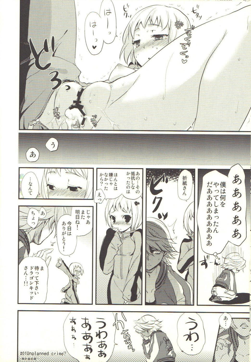 TAMASHOE&BANKOKOO 12
