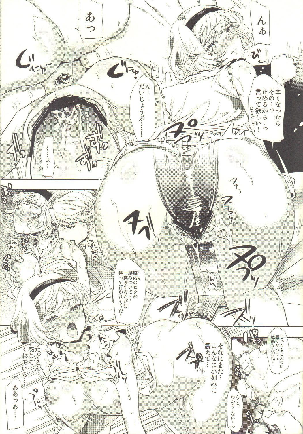 TAMASHOE&BANKOKOO 21