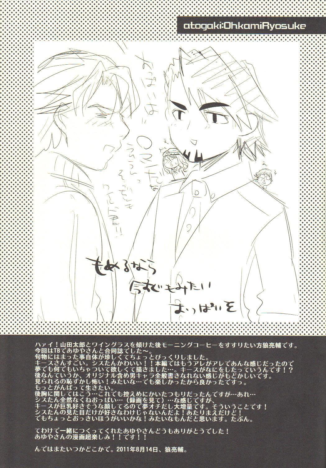 TAMASHOE&BANKOKOO 25