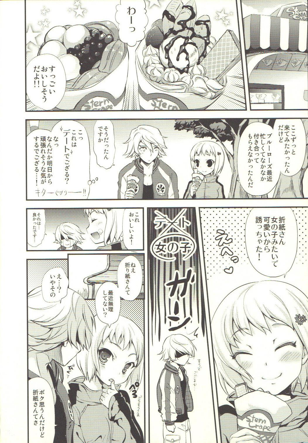 TAMASHOE&BANKOKOO 4