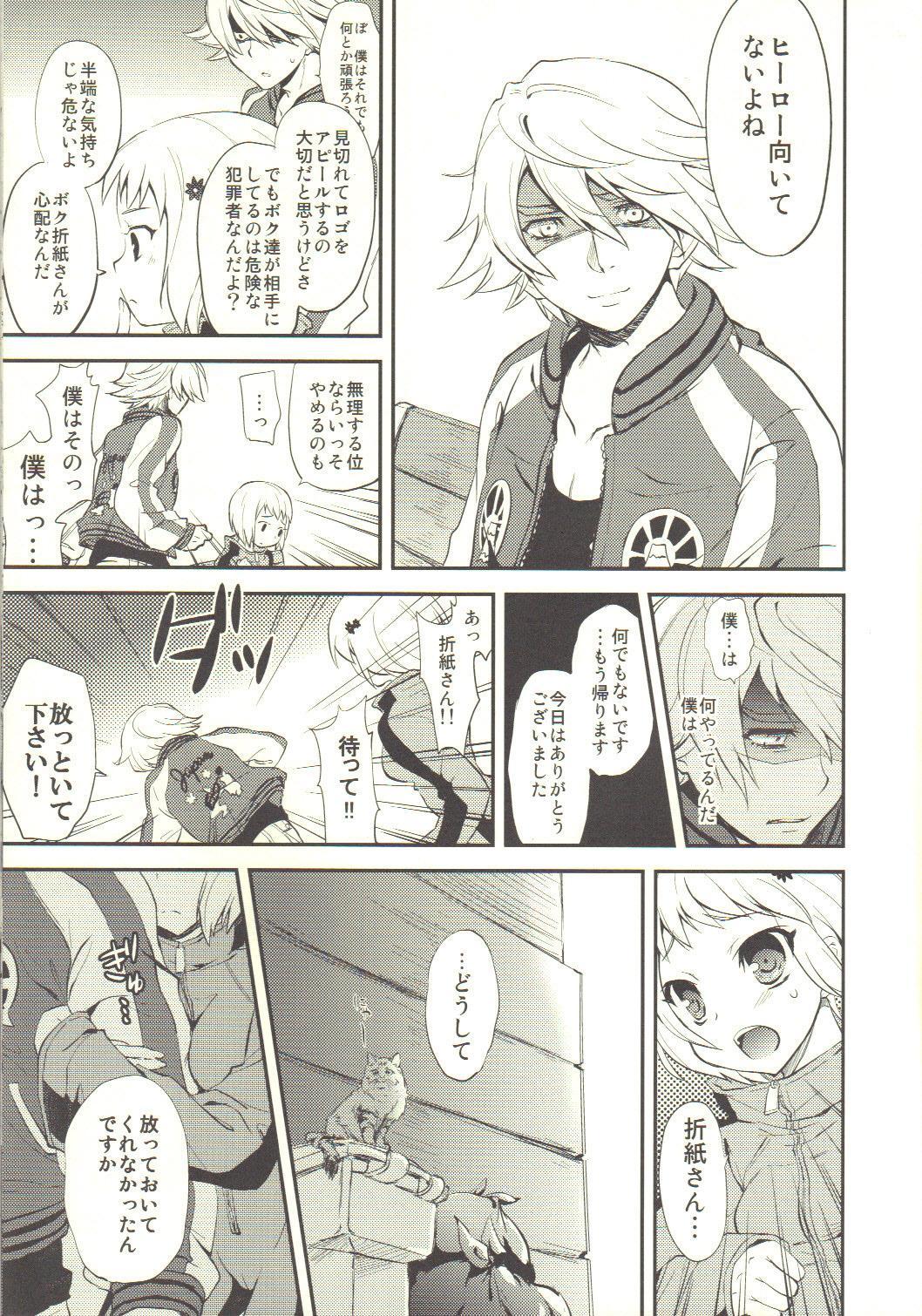 TAMASHOE&BANKOKOO 5