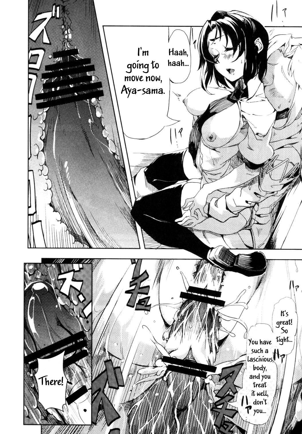 (Reitaisai 9) [various] Touhou Sleep Sex Anthology ch1-3, 6-8, 10, 14, 16, 19, 21 (Touhou Project) [English] {pesu} 61