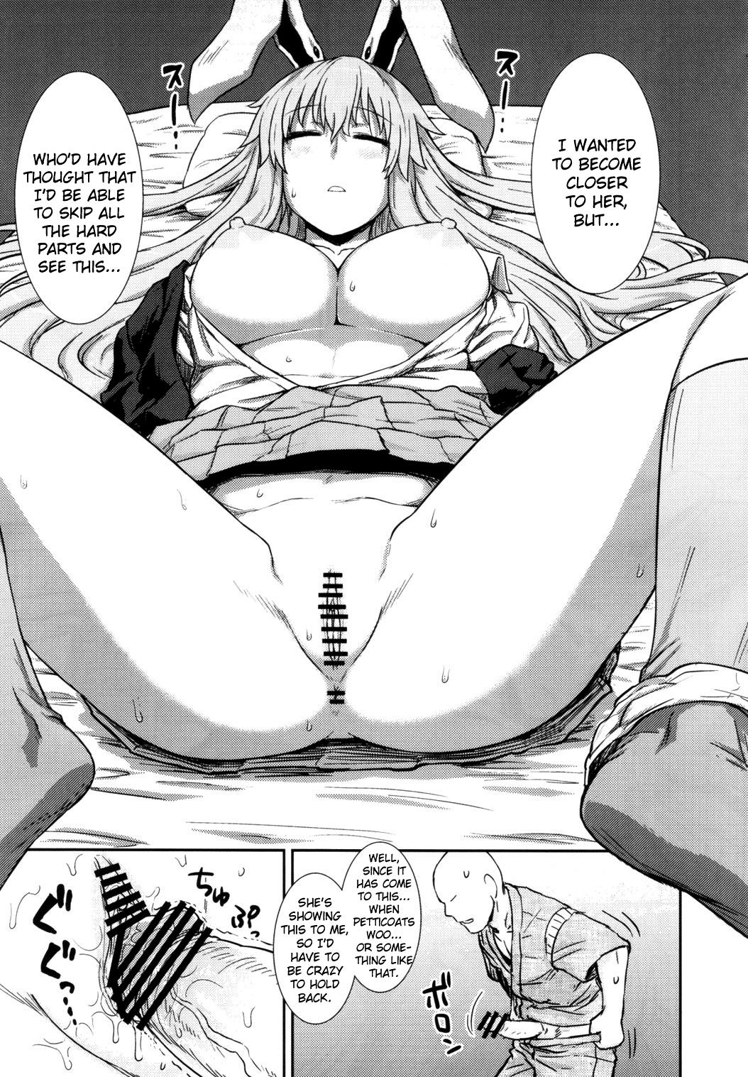 (Reitaisai 9) [various] Touhou Sleep Sex Anthology ch1-3, 6-8, 10, 14, 16, 19, 21 (Touhou Project) [English] {pesu} 76