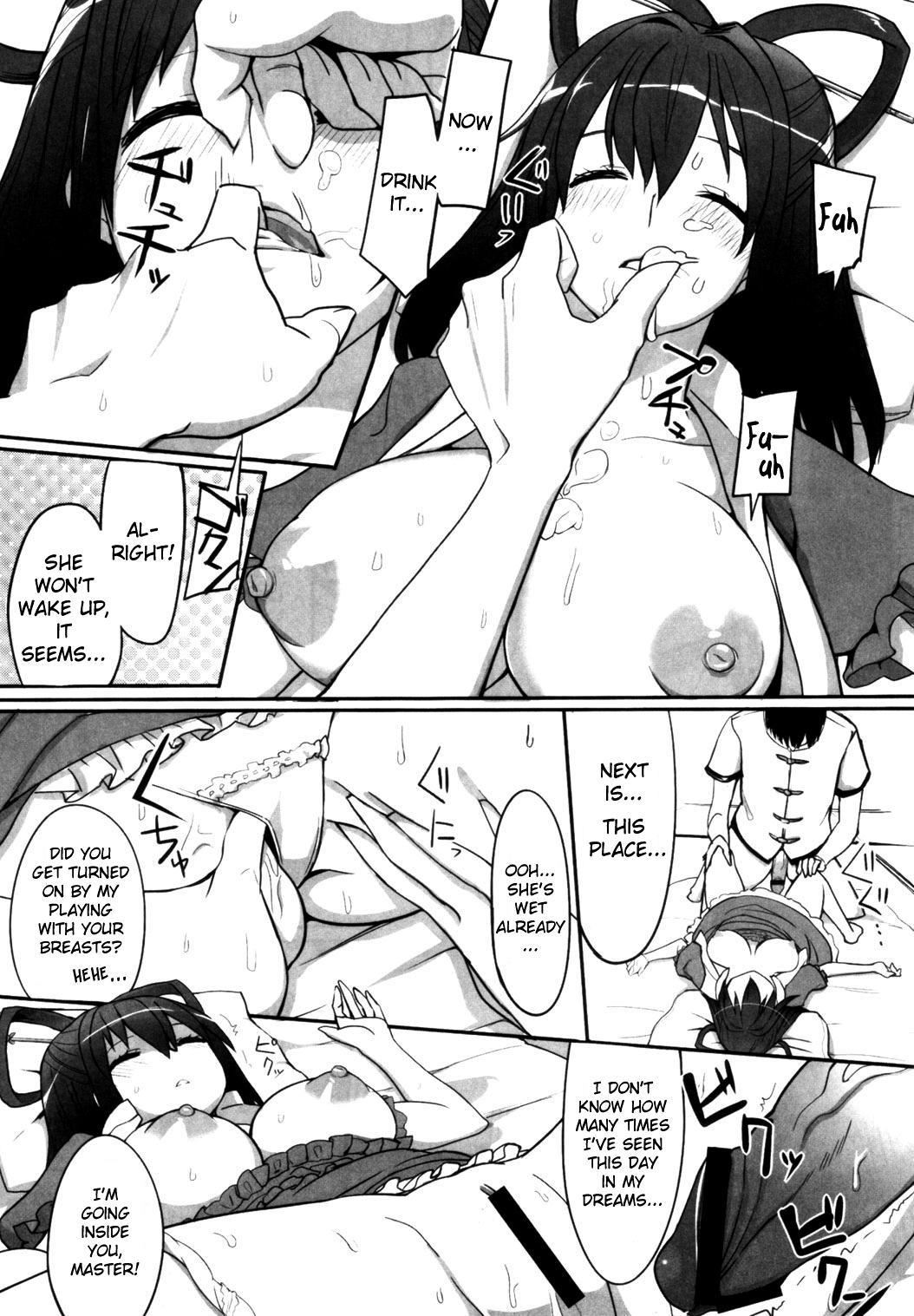 (Reitaisai 9) [various] Touhou Sleep Sex Anthology ch1-3, 6-8, 10, 14, 16, 19, 21 (Touhou Project) [English] {pesu} 87