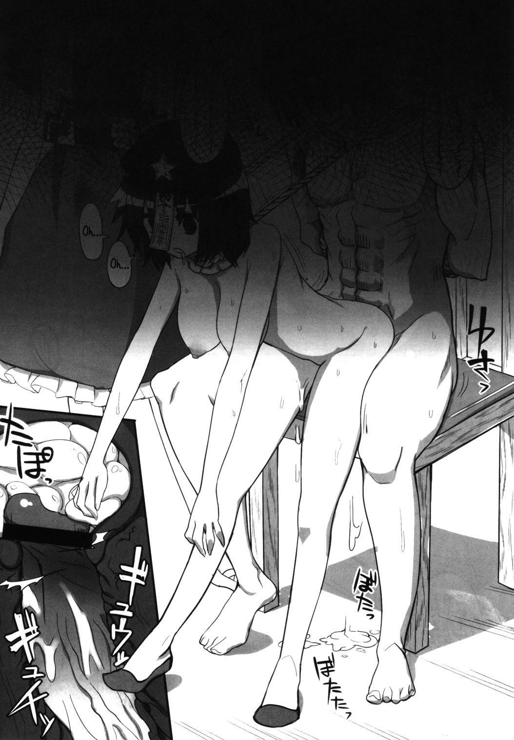 (Reitaisai 9) [various] Touhou Sleep Sex Anthology ch1-3, 6-8, 10, 14, 16, 19, 21 (Touhou Project) [English] {pesu} 93