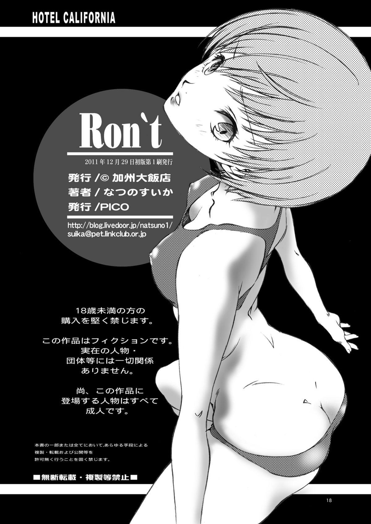 Ron't 17