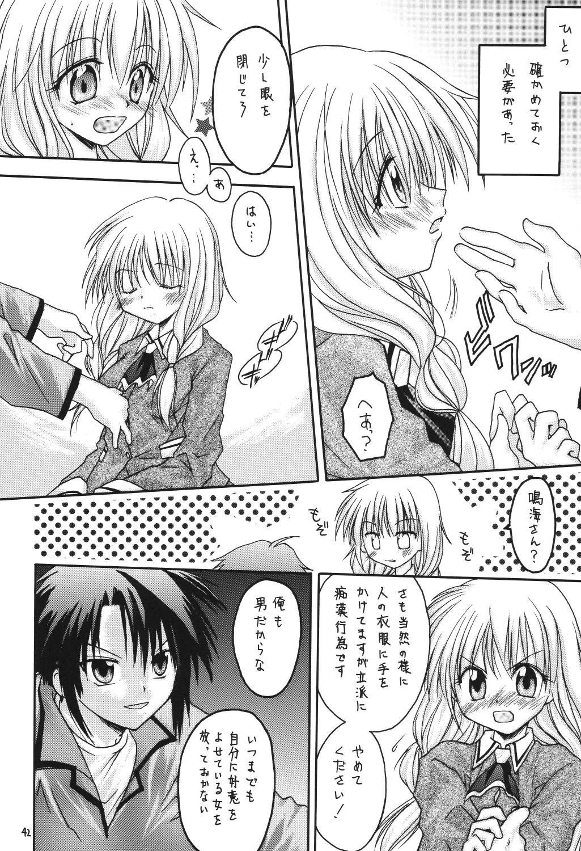 (C69) [RED RIBBON REVENGER (Makoushi)] Valhalla ~ Dainishou~ Fuyu no Arashi (Spiral) [Digital] 41