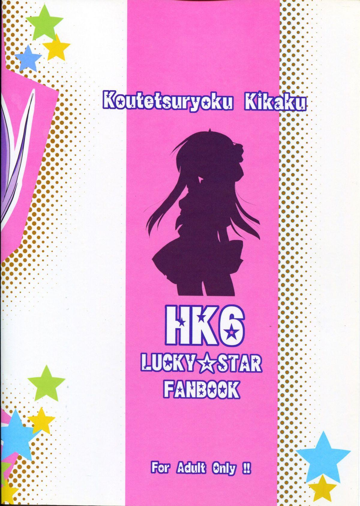 HK6 1