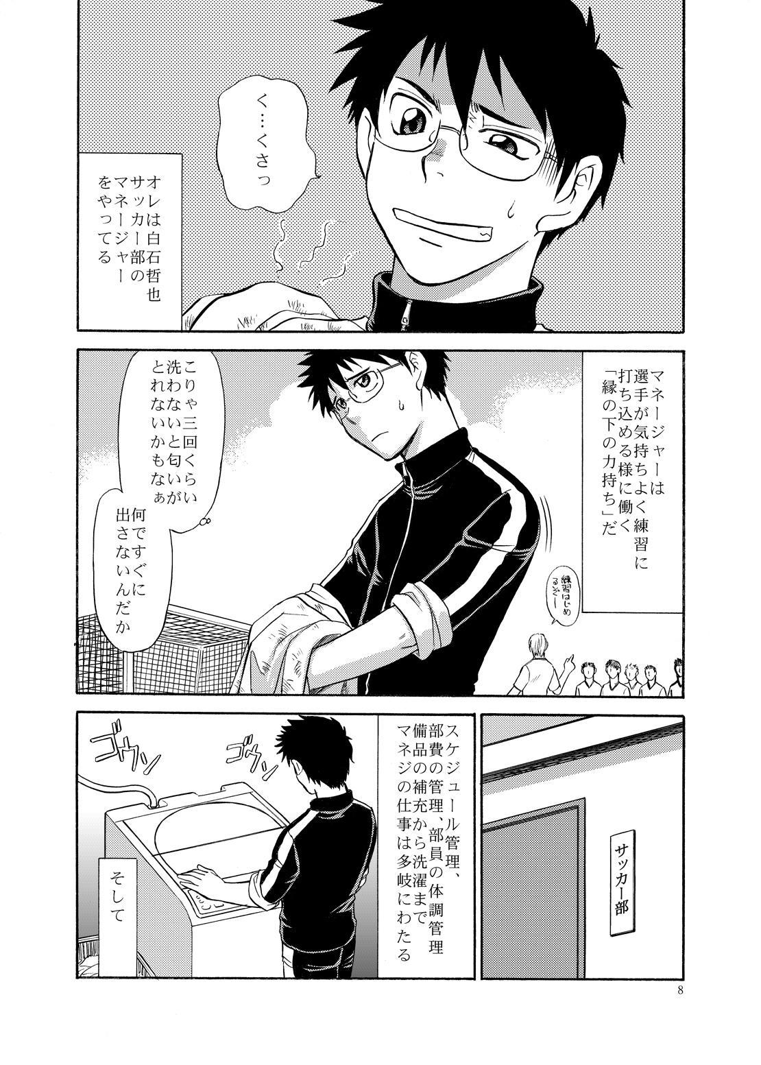 Manage no Oshigoto 6