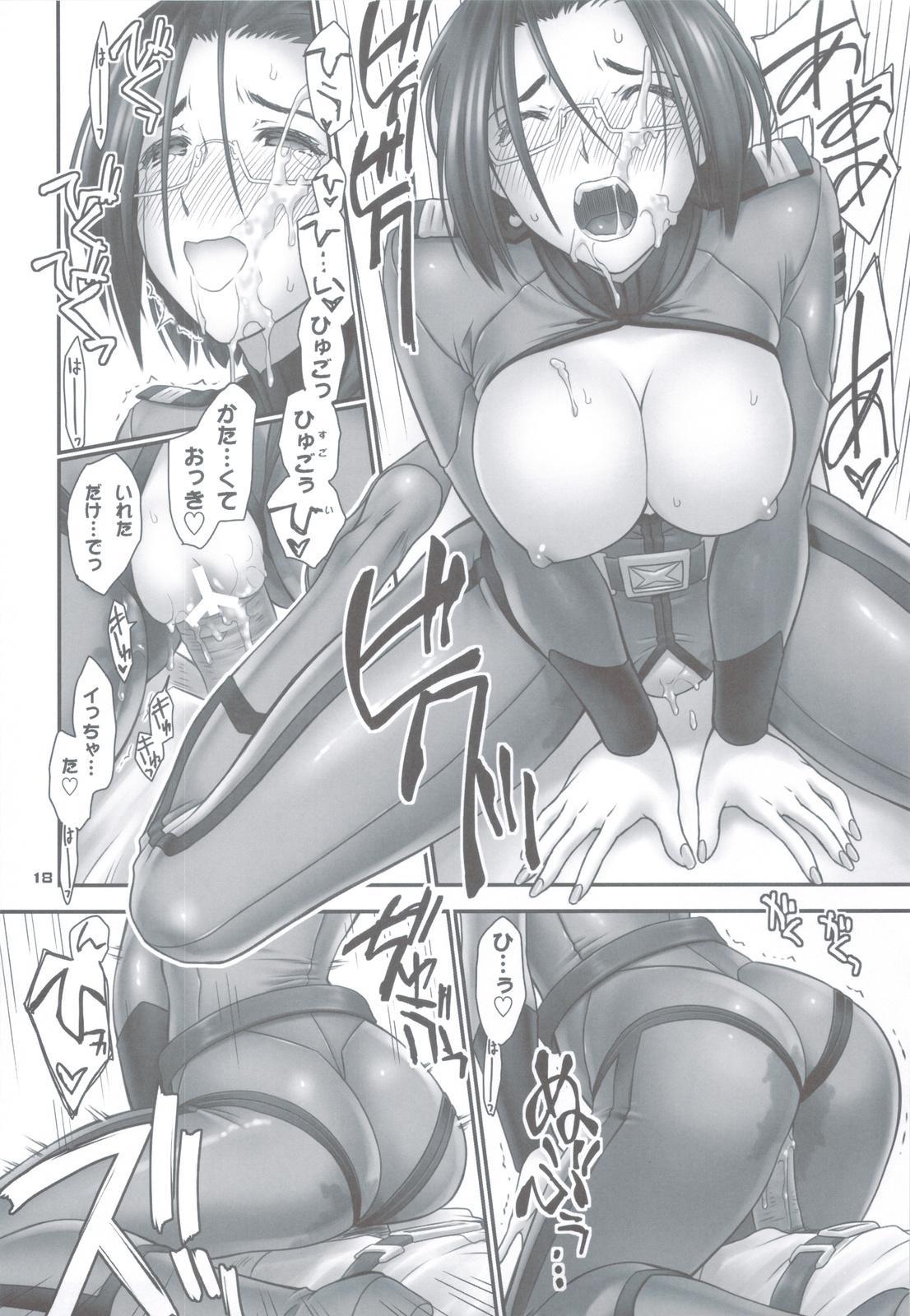 Kannaifuku ga Ki ni Natte Shikata ga Nai 2199 + Omake Bon 16