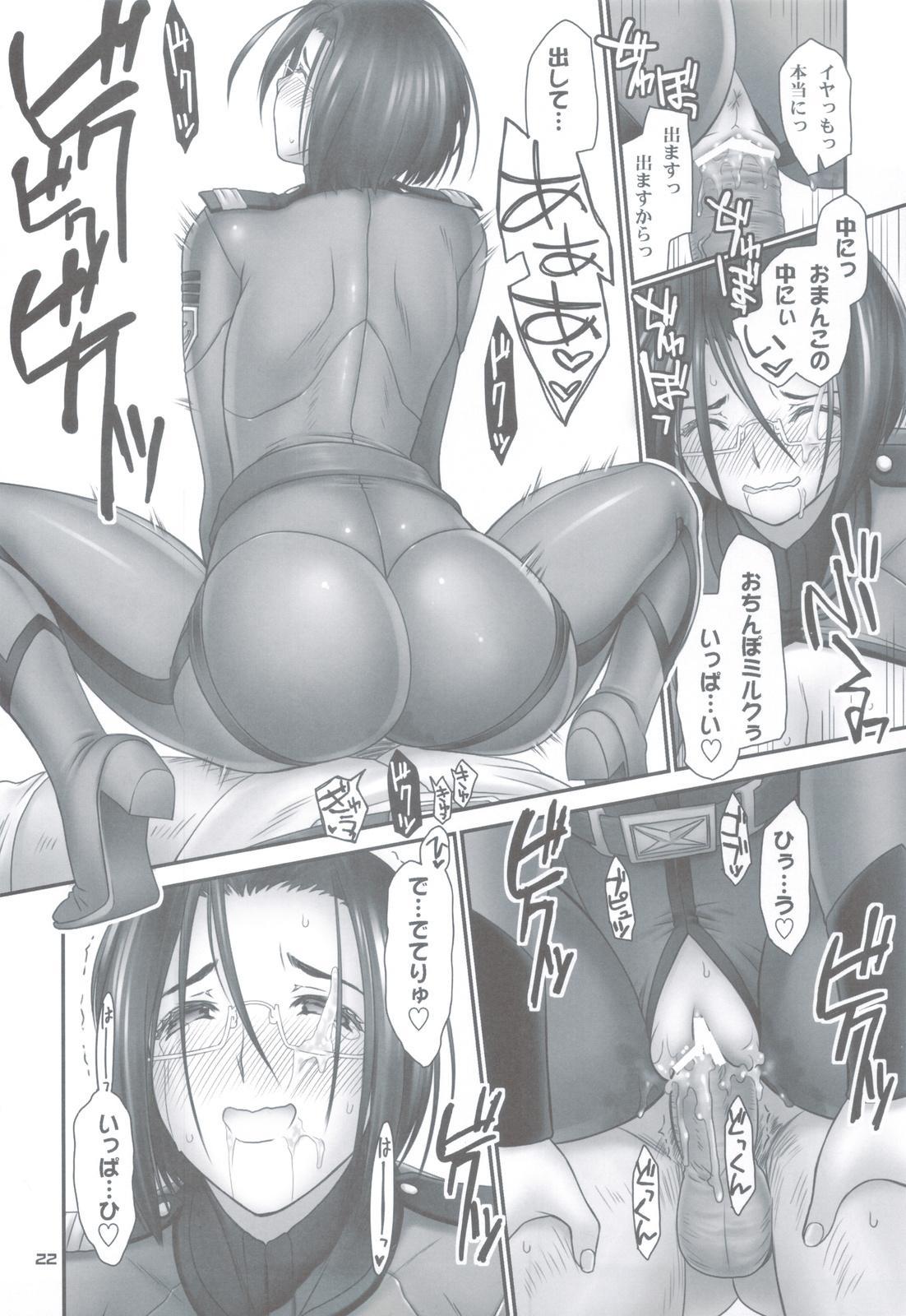 Kannaifuku ga Ki ni Natte Shikata ga Nai 2199 + Omake Bon 20