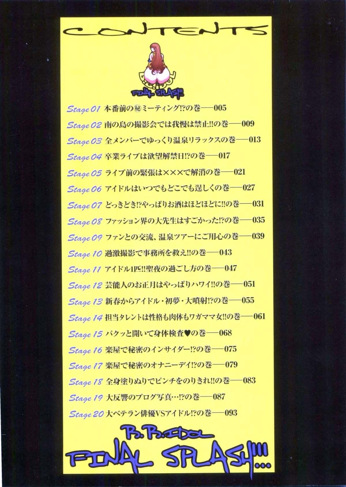 B☆B☆IDOL Final Splash!!! 3