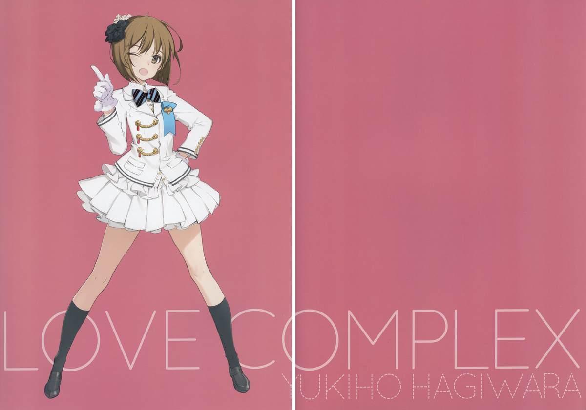 LOVE COMPLEX 2