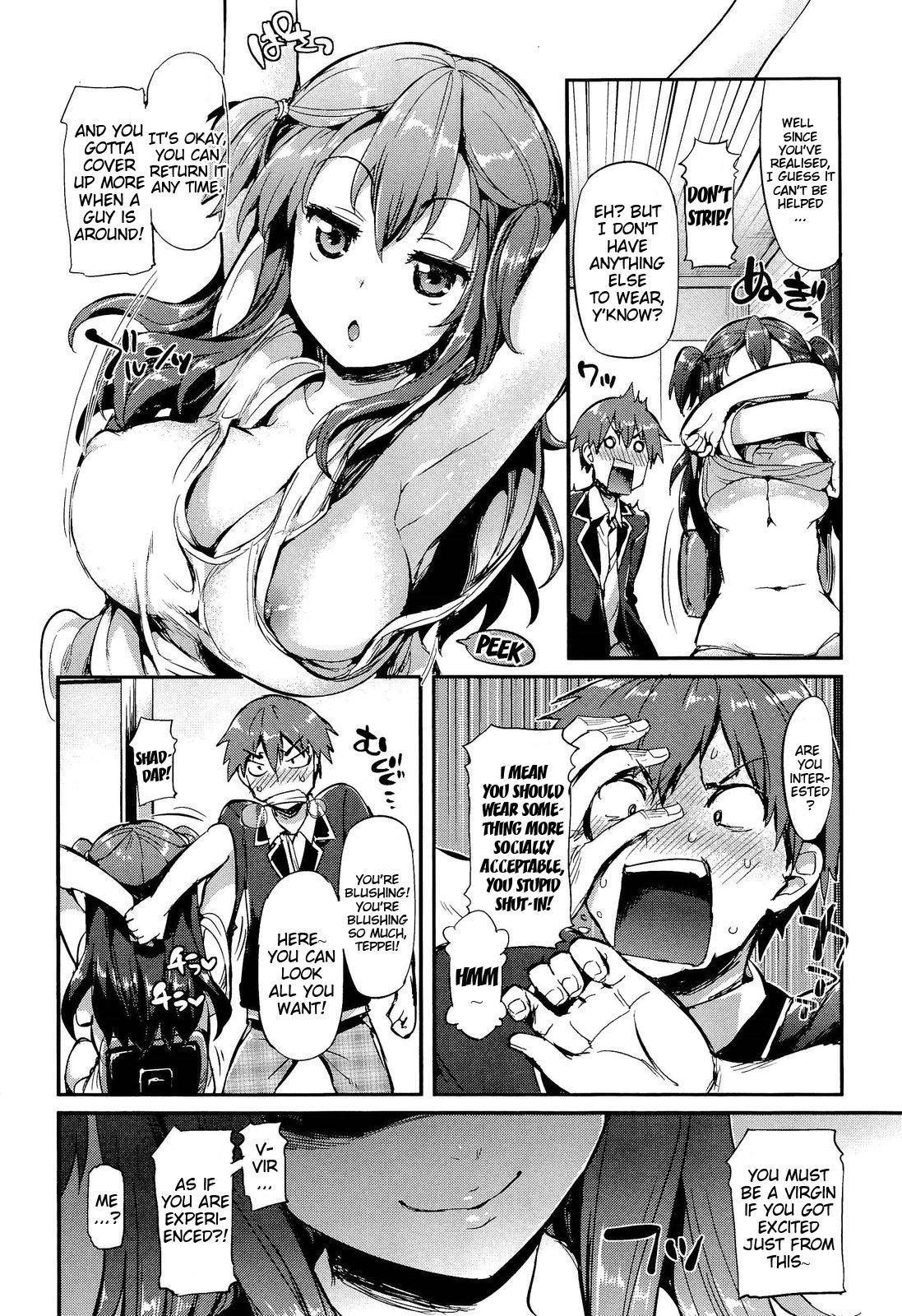Porno Switch 82