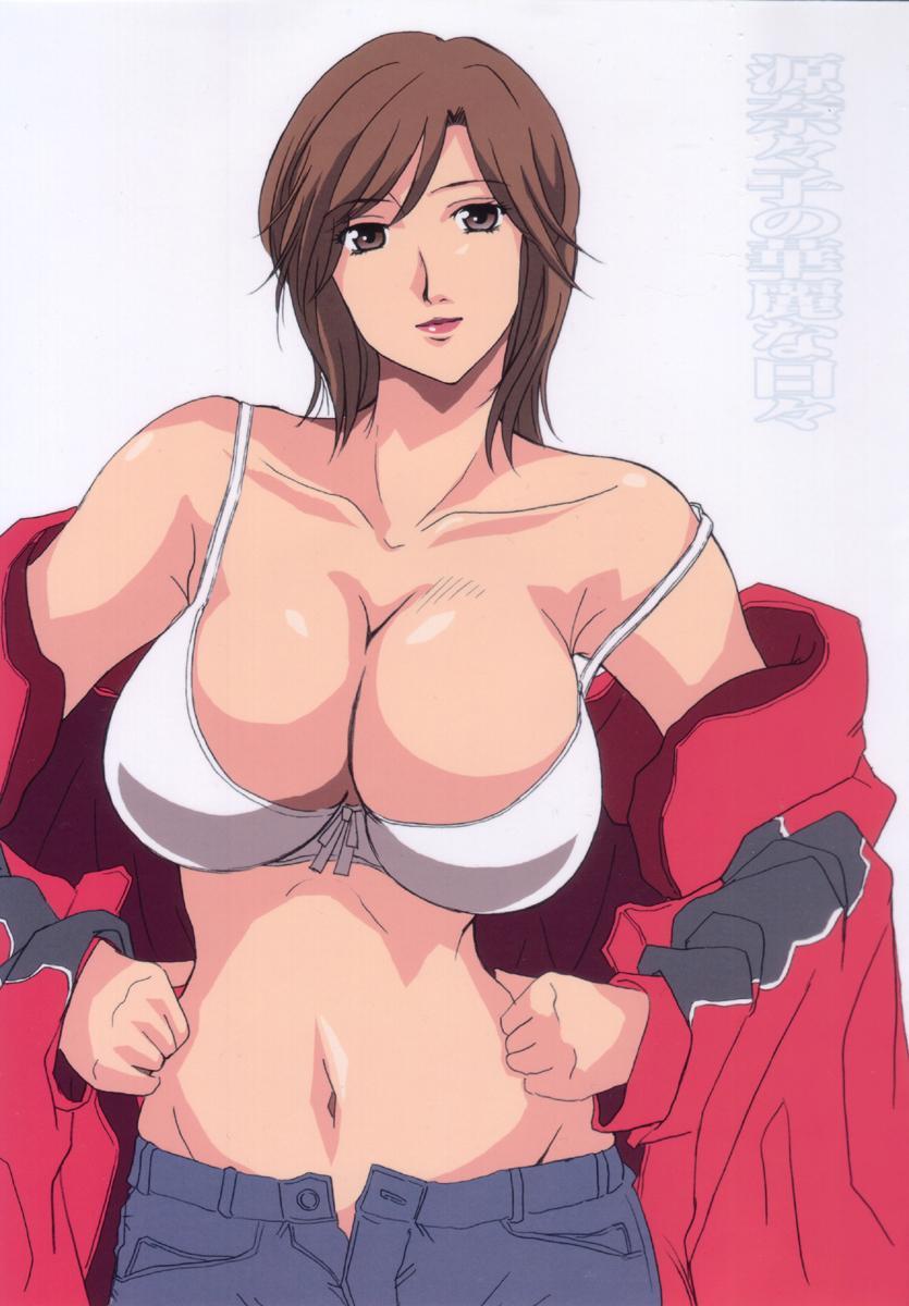 Minamoto Nanako no Karei na Hibi 0