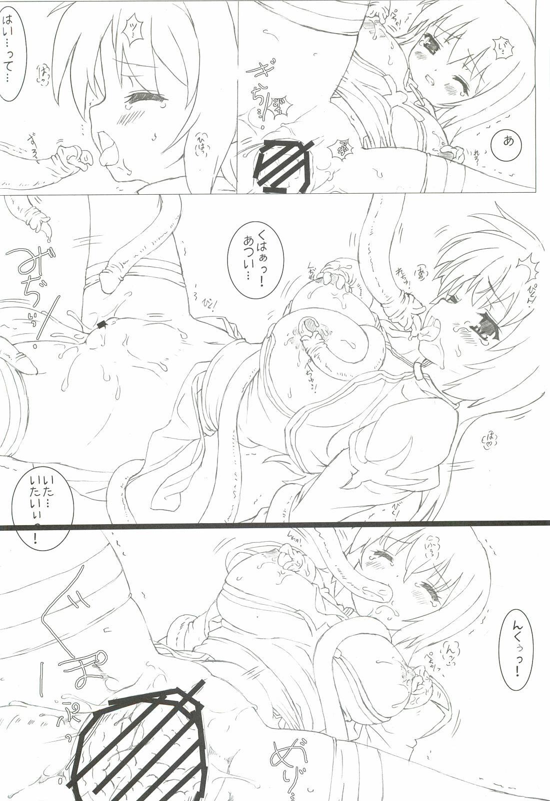 (C81) [Testa Kitchen (Testa)] Akubi-san to Shokushu-san (Ragnarok Online) 8