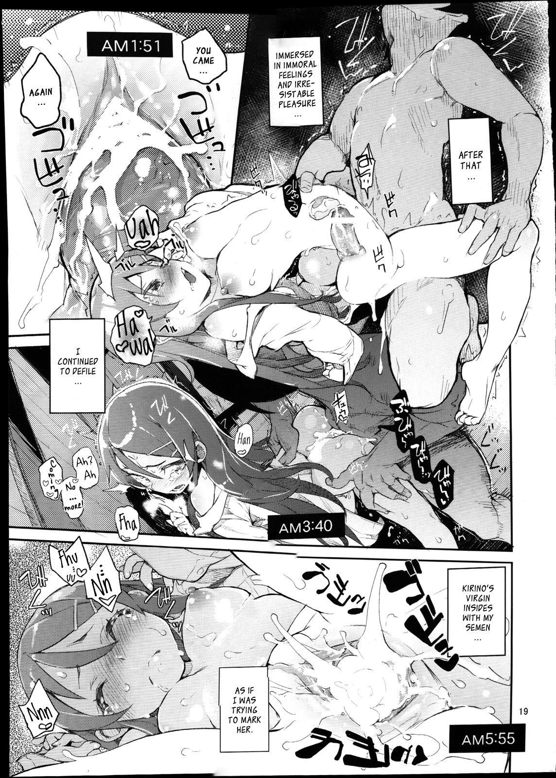 Zettai Kirino Ryouiki   Absolute Kirino Territory 17