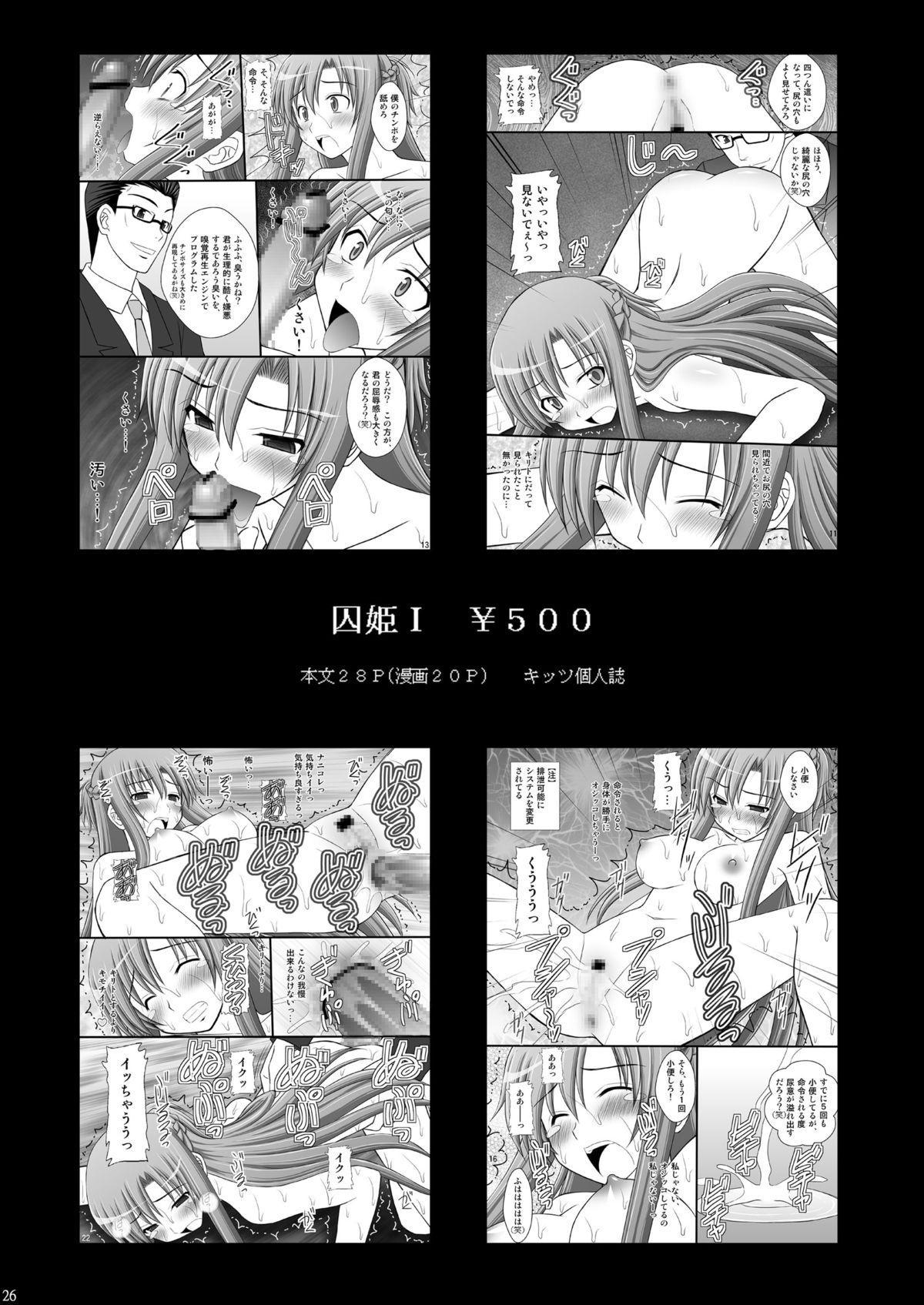 Toraware Hime II: Hostage Princess II 24