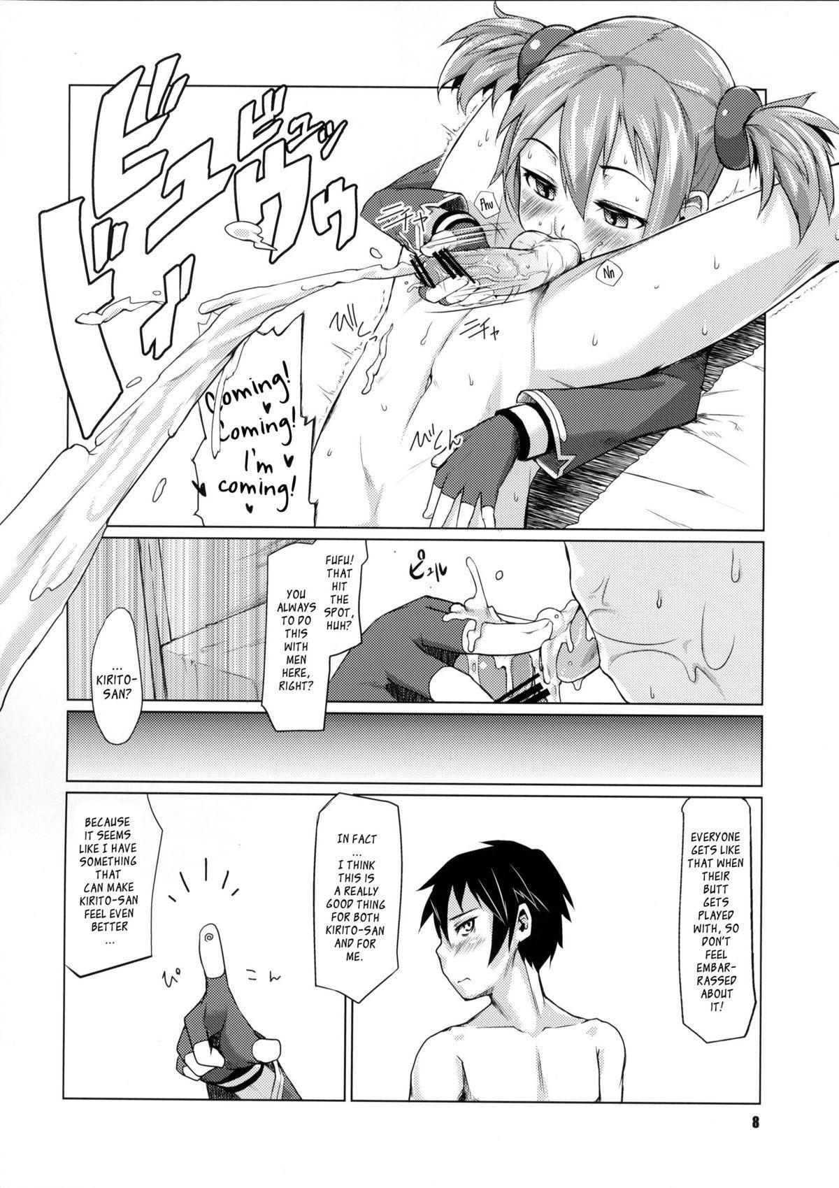 (C83) [Shichimen Soka (Sexyturkey)] Silica-chan ni Oshiri Ijirareru Hon | Silica-chan Playing With Your Butt Book (Sword Art Online) [English] 6