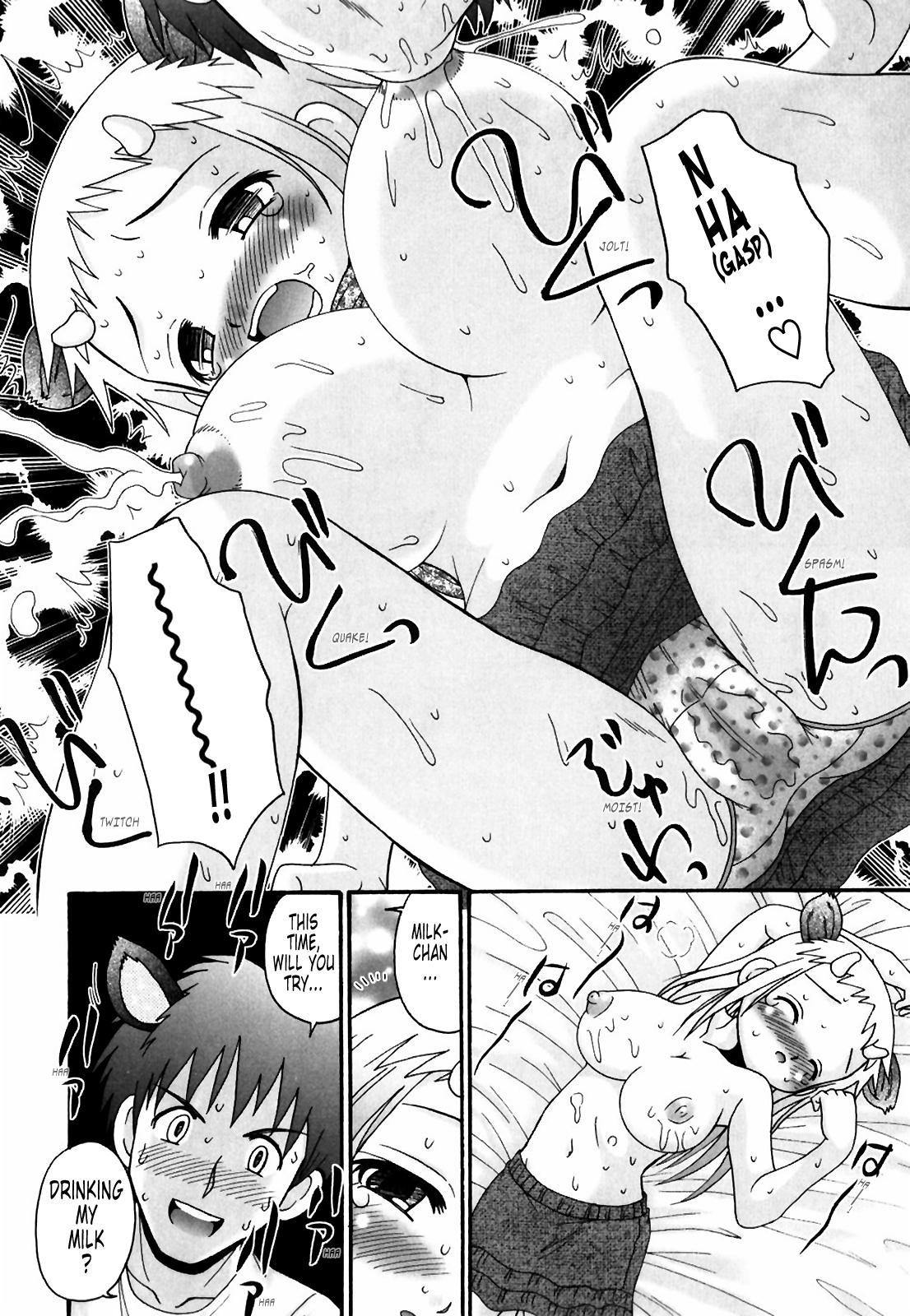Tsukumimi 73