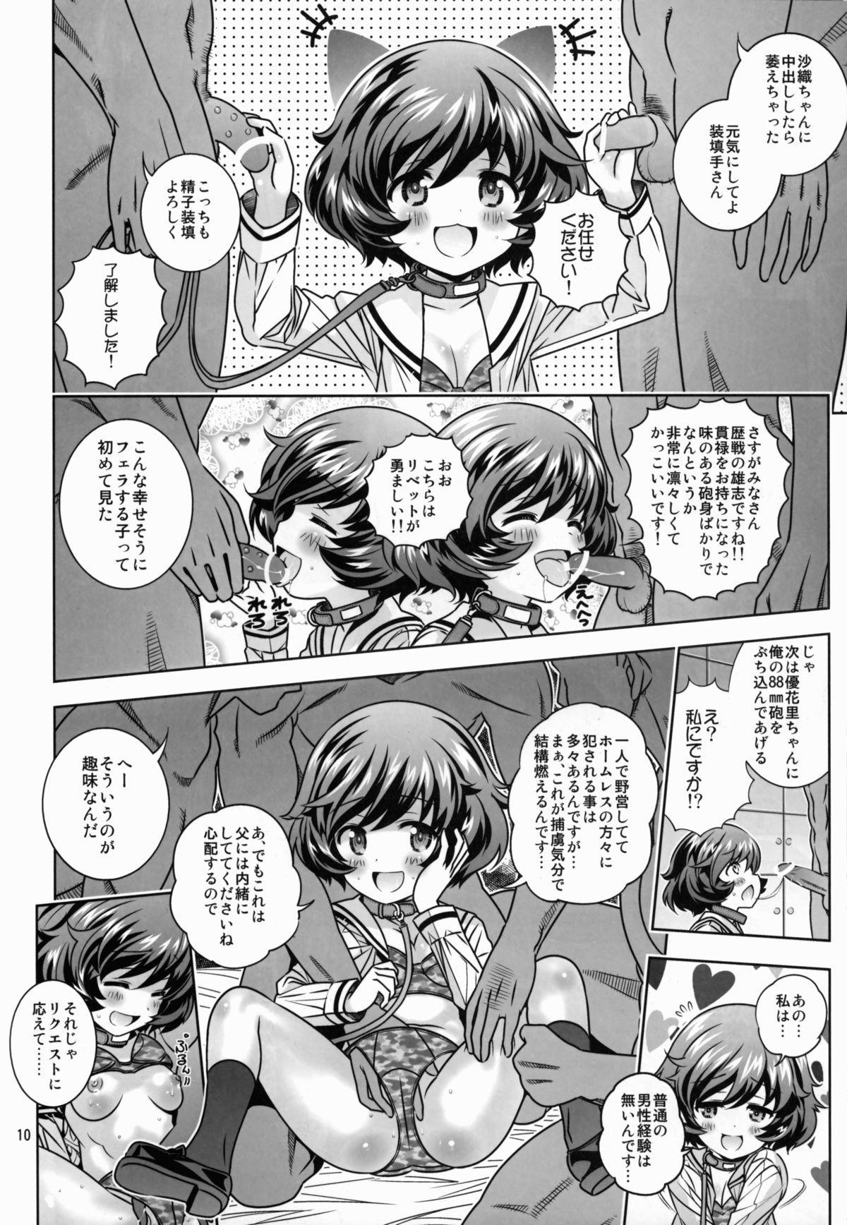 AV Shutsuen, Ganbarimasu! Danshi no Ue demo Choushinchisenkaishichatta 9