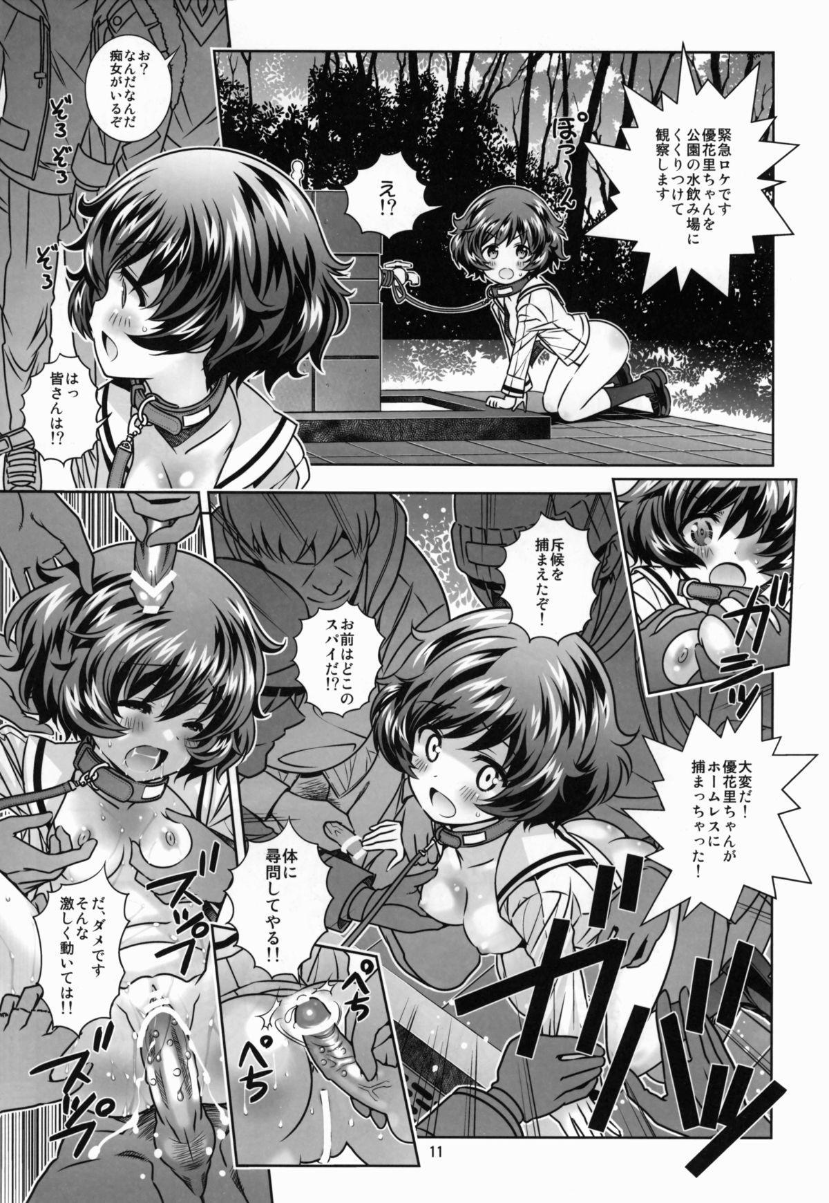 AV Shutsuen, Ganbarimasu! Danshi no Ue demo Choushinchisenkaishichatta 10