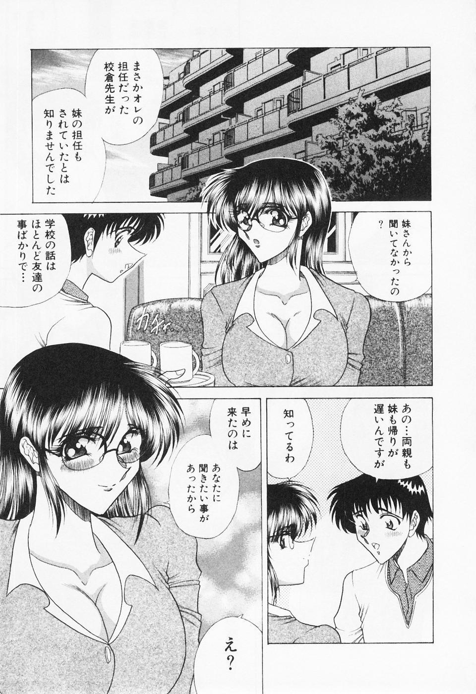 Seifuku Zanmai 105