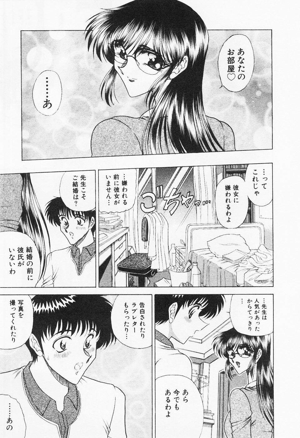Seifuku Zanmai 107