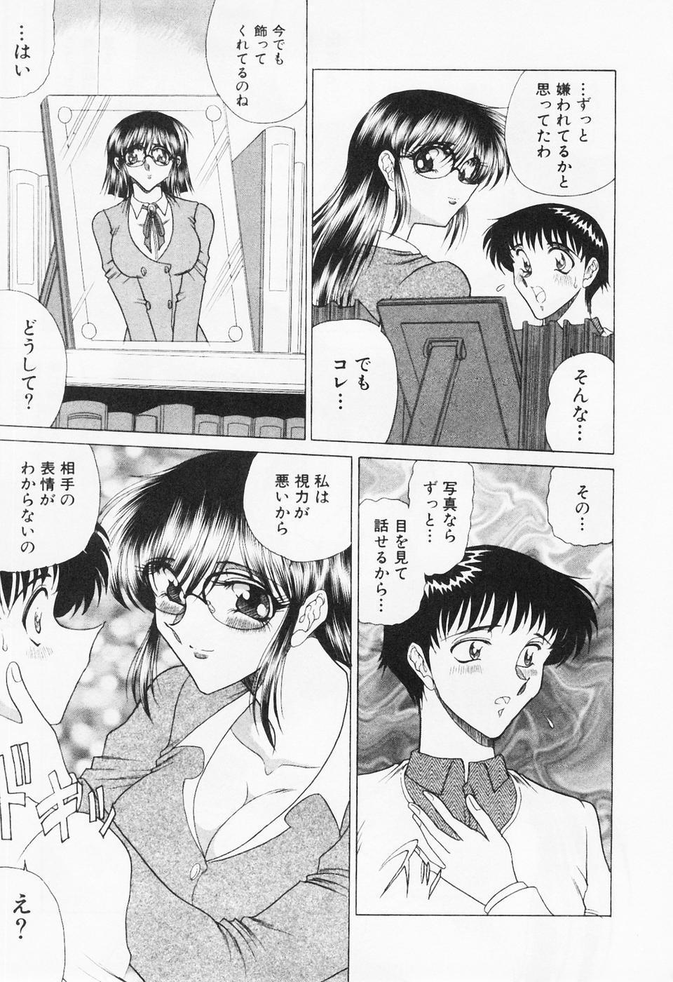 Seifuku Zanmai 109