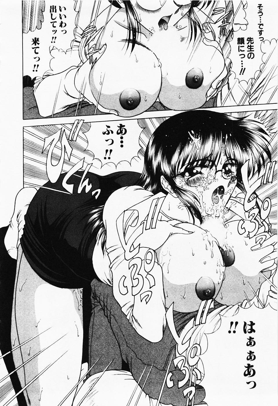 Seifuku Zanmai 114