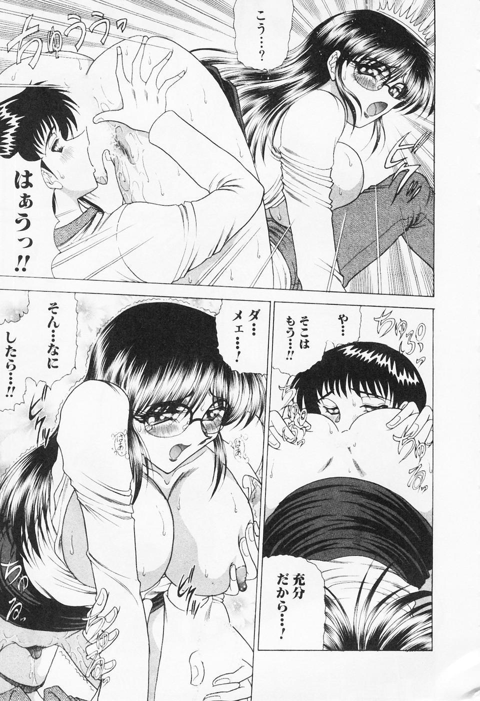 Seifuku Zanmai 117