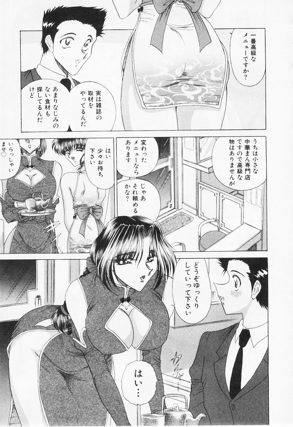 Seifuku Zanmai 125