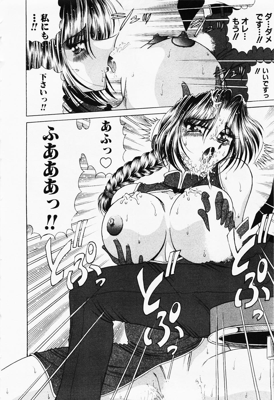 Seifuku Zanmai 138