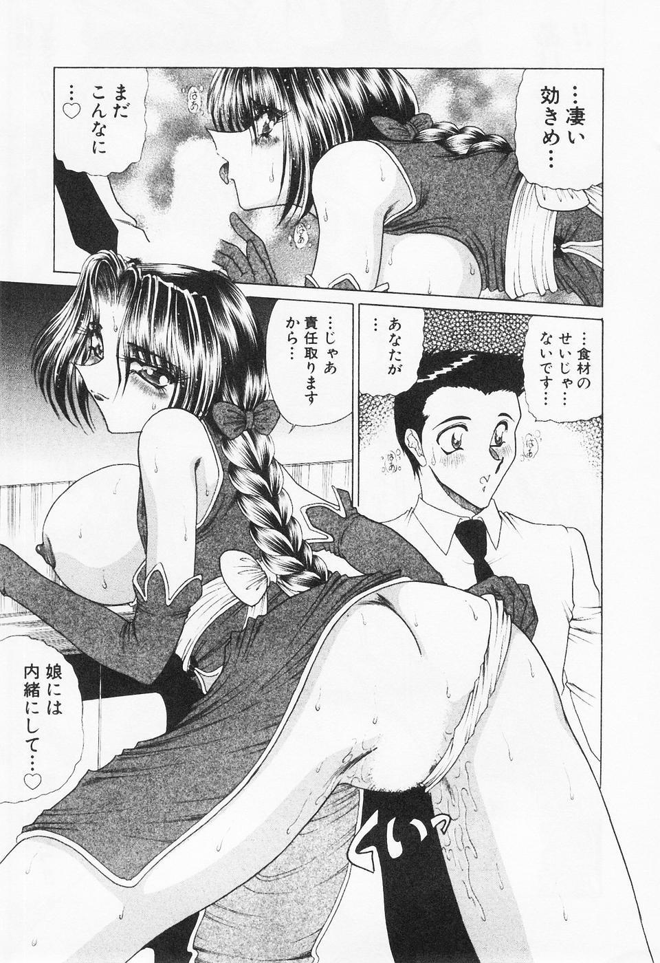 Seifuku Zanmai 139