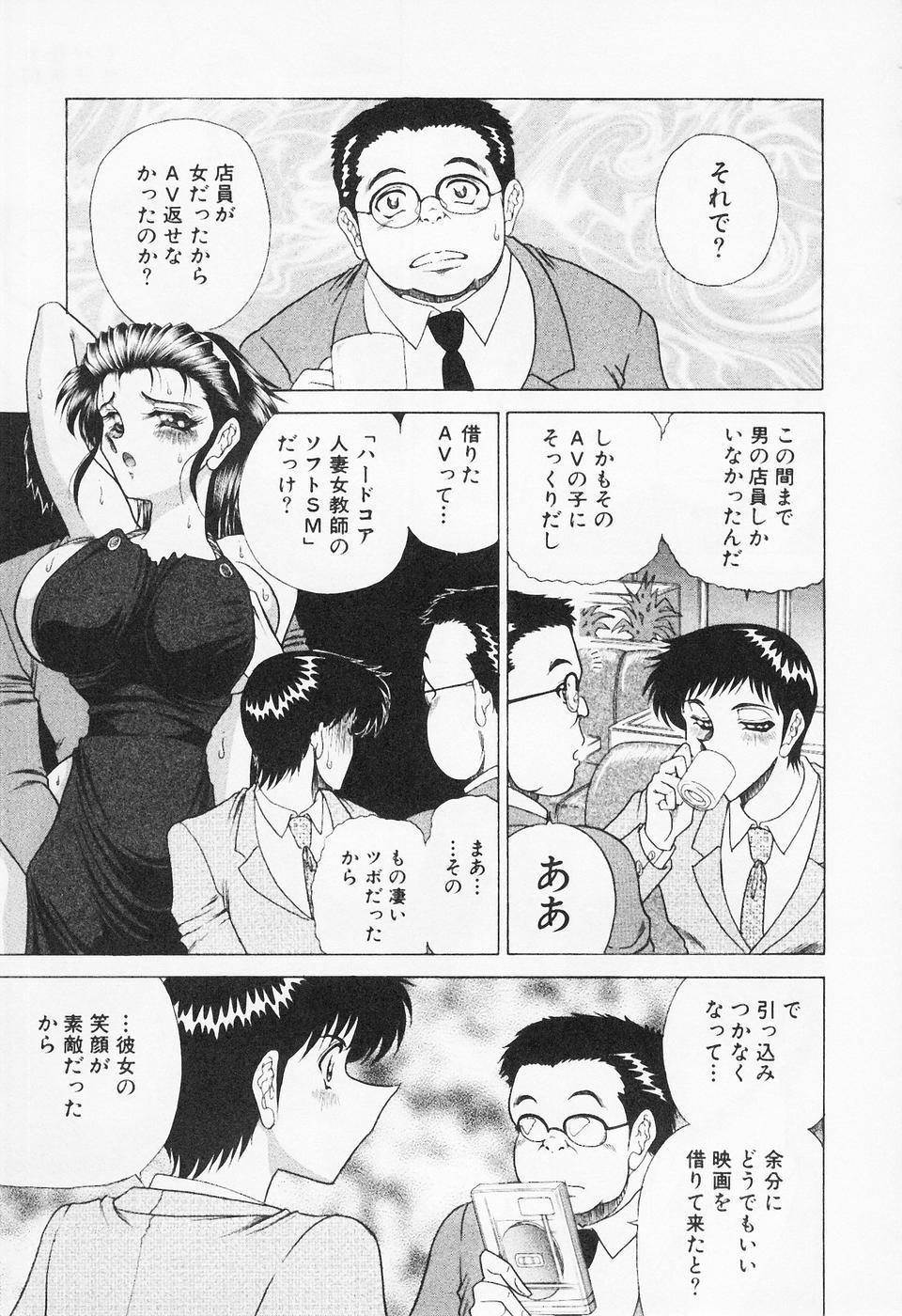 Seifuku Zanmai 145