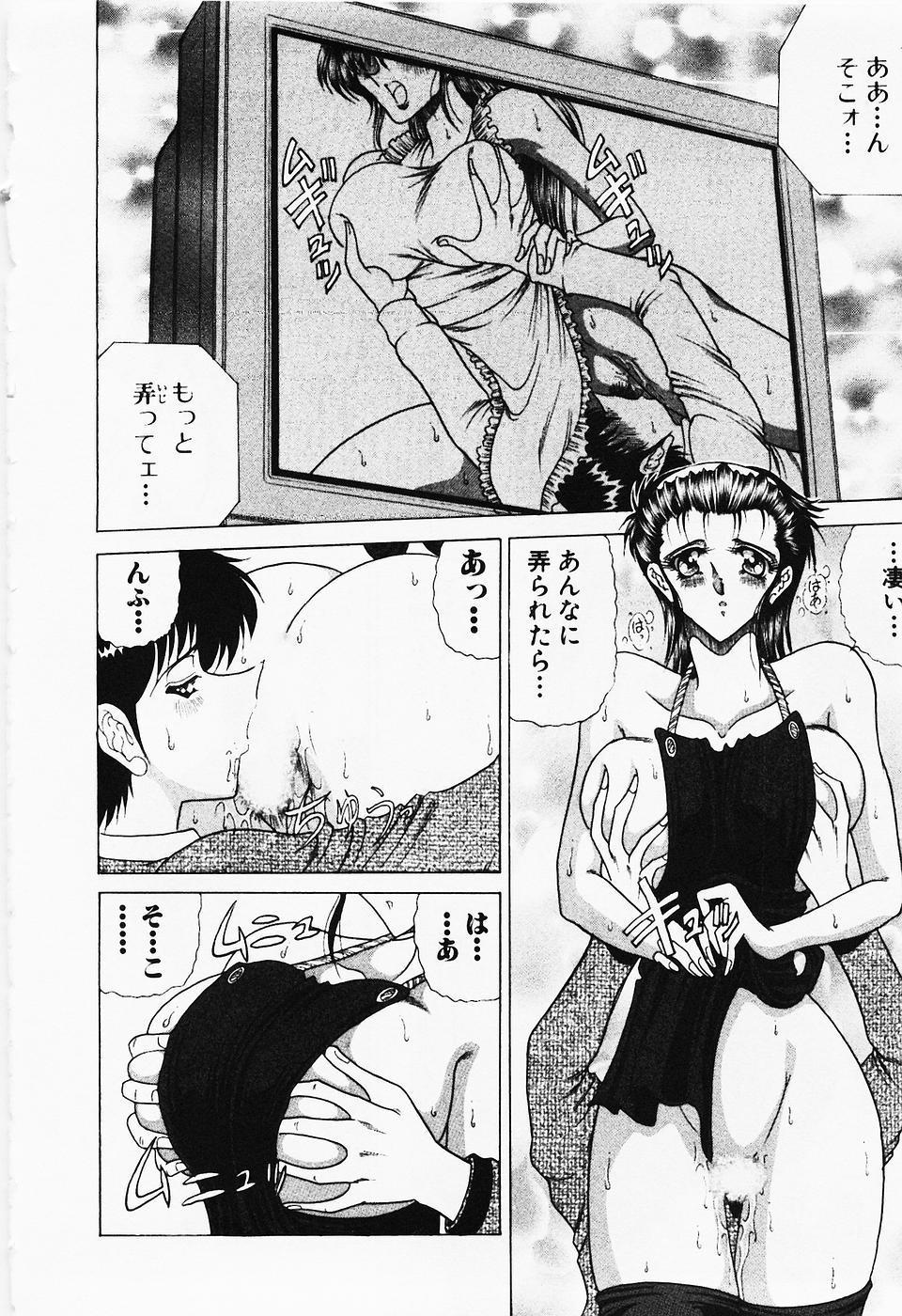Seifuku Zanmai 158