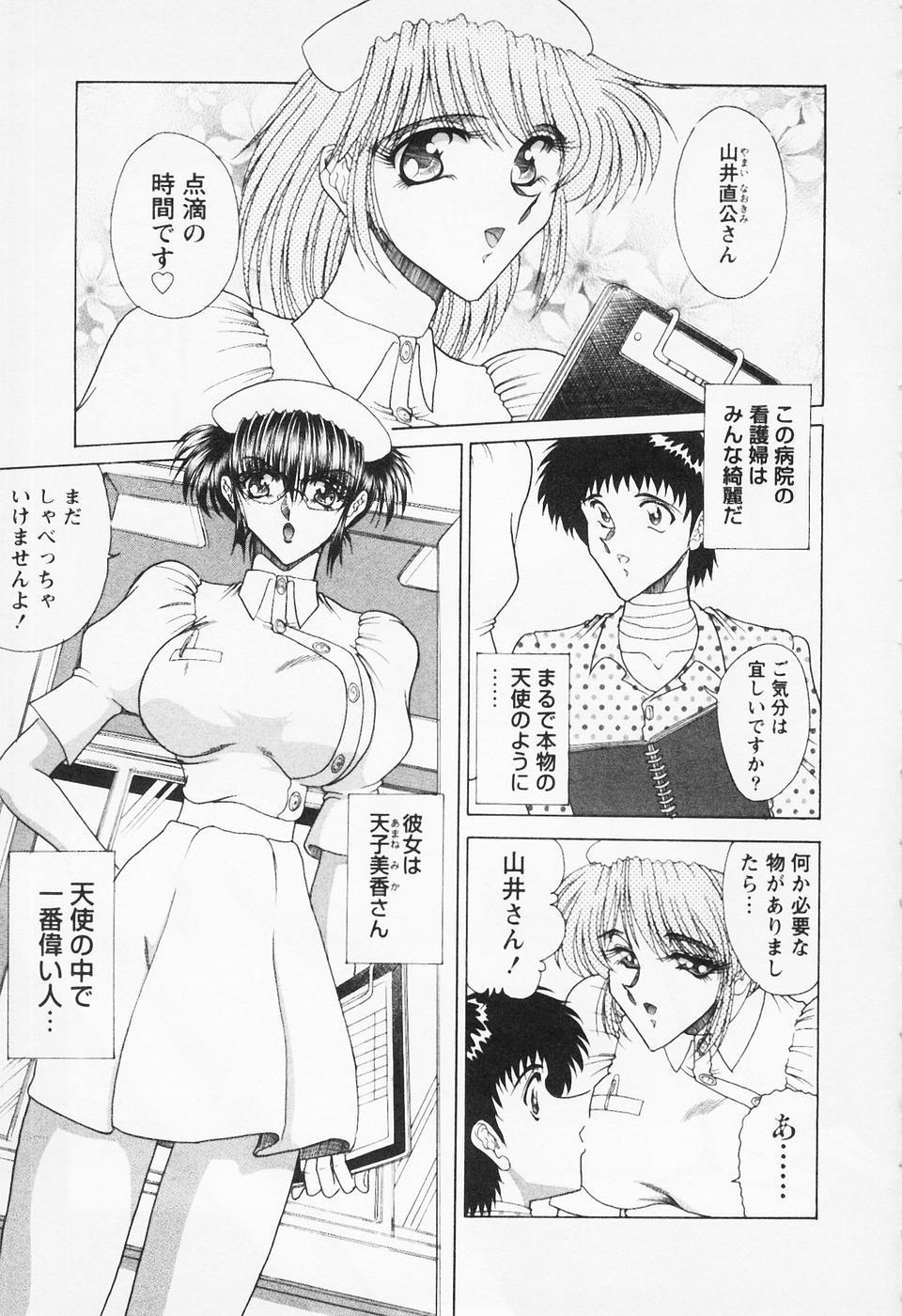 Seifuku Zanmai 163