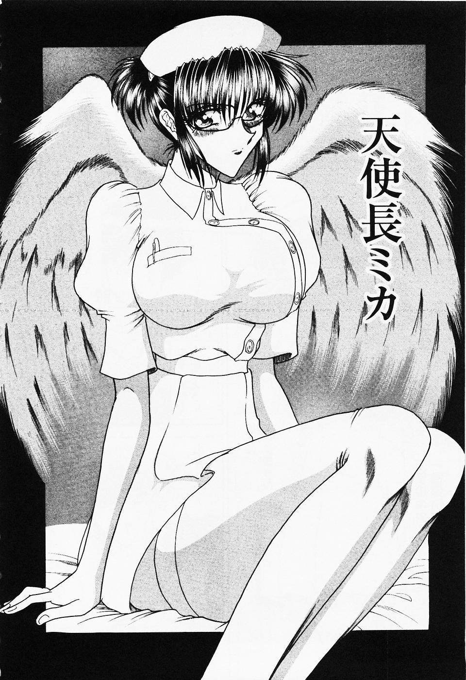 Seifuku Zanmai 164