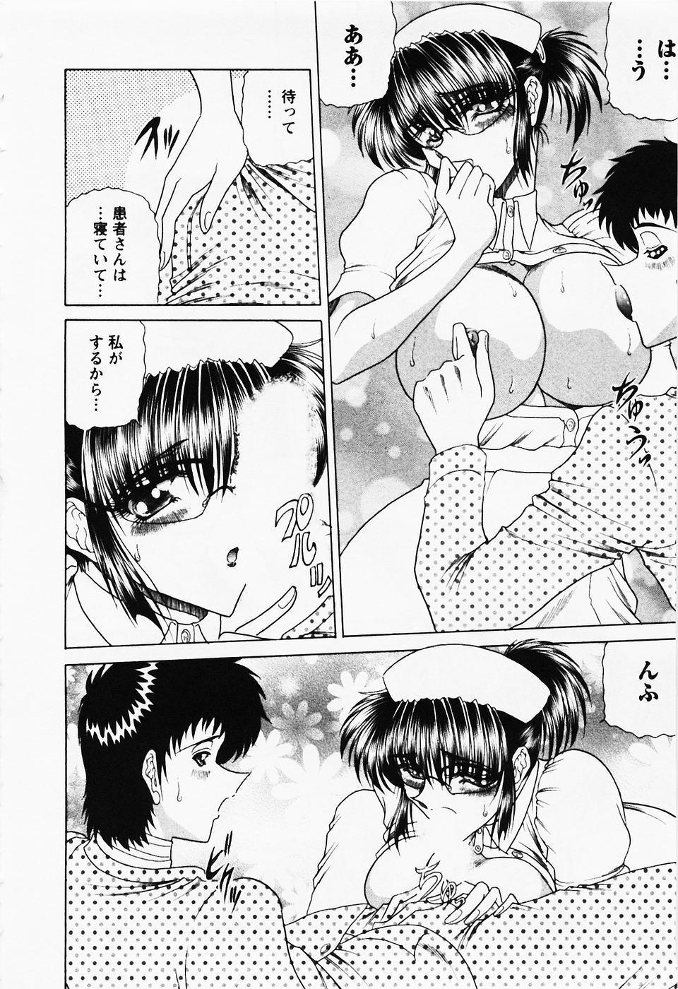 Seifuku Zanmai 174