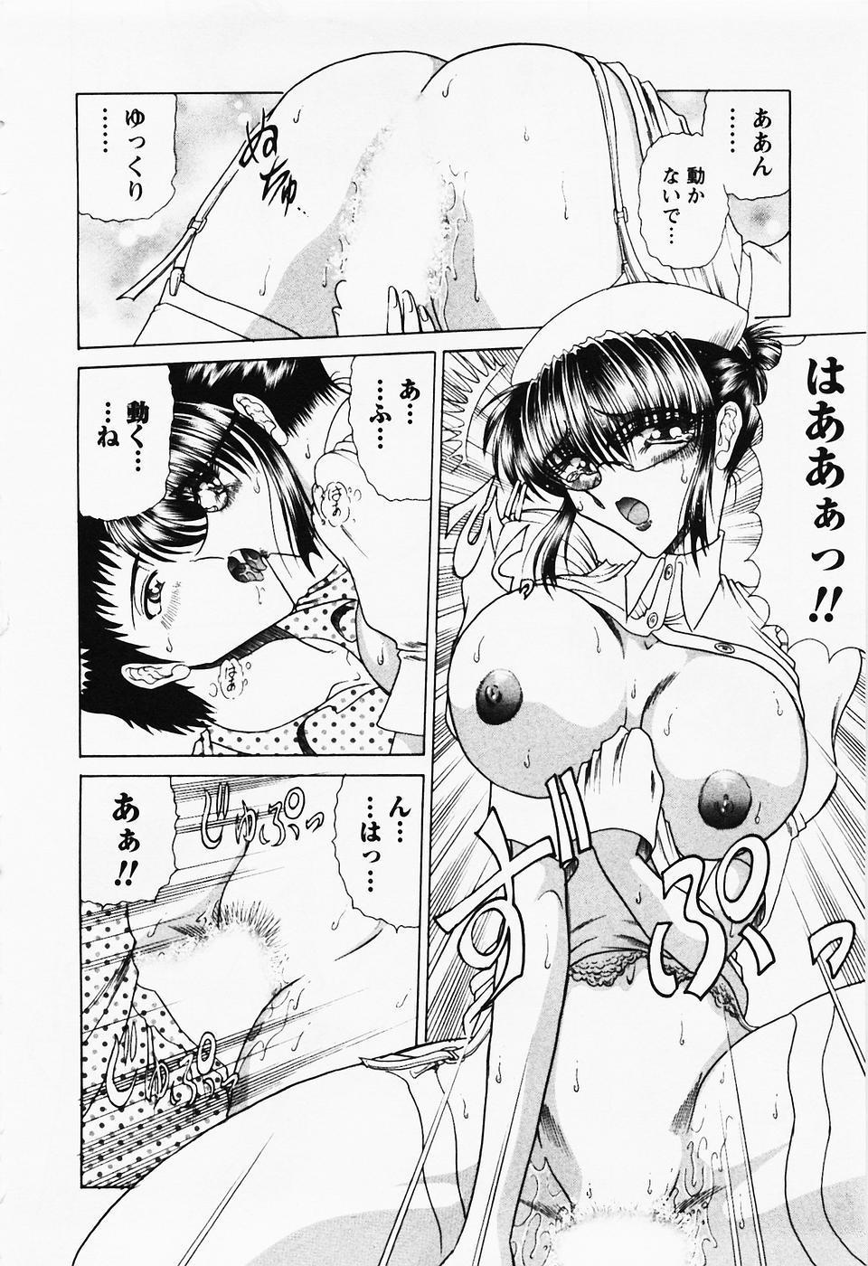 Seifuku Zanmai 178