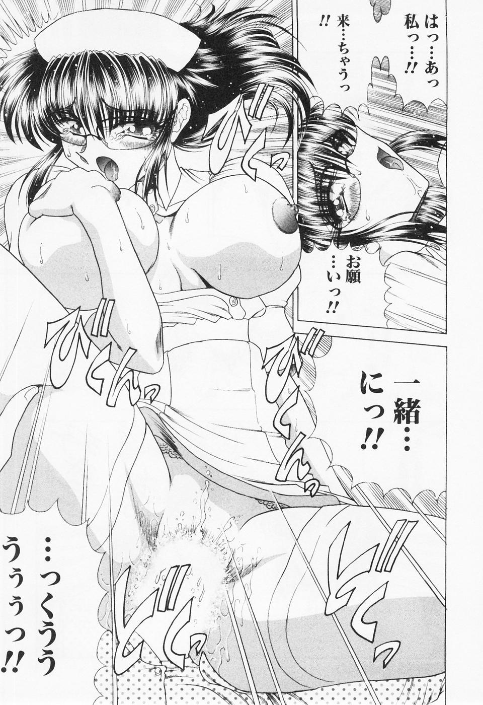 Seifuku Zanmai 181