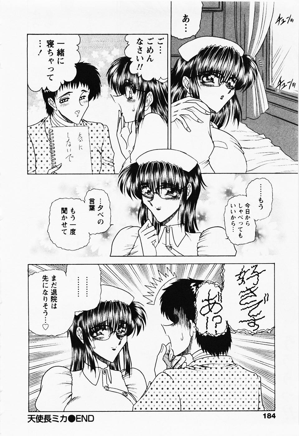 Seifuku Zanmai 182