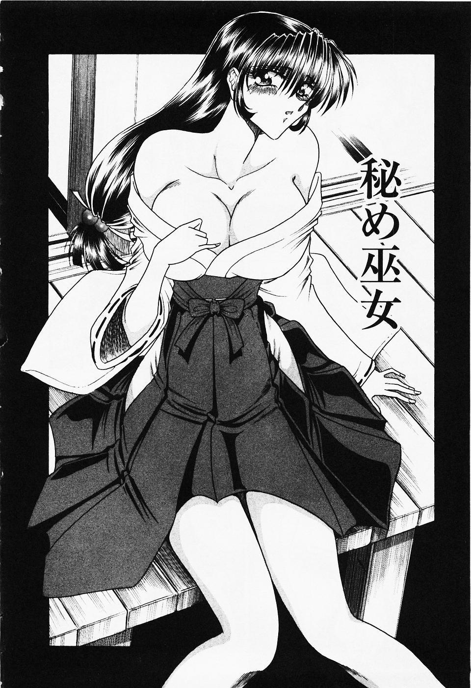 Seifuku Zanmai 184