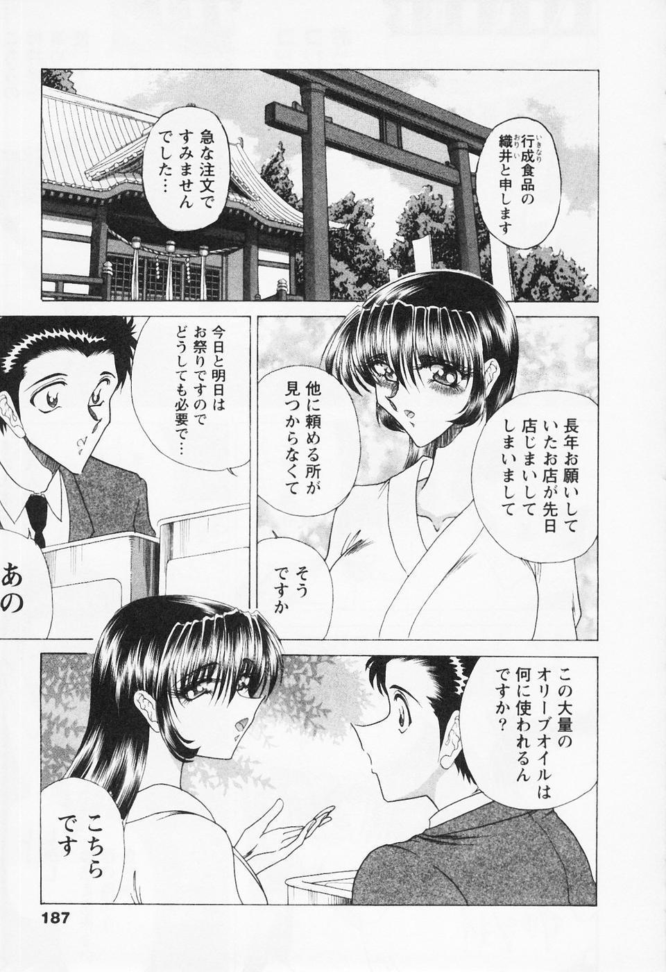 Seifuku Zanmai 185
