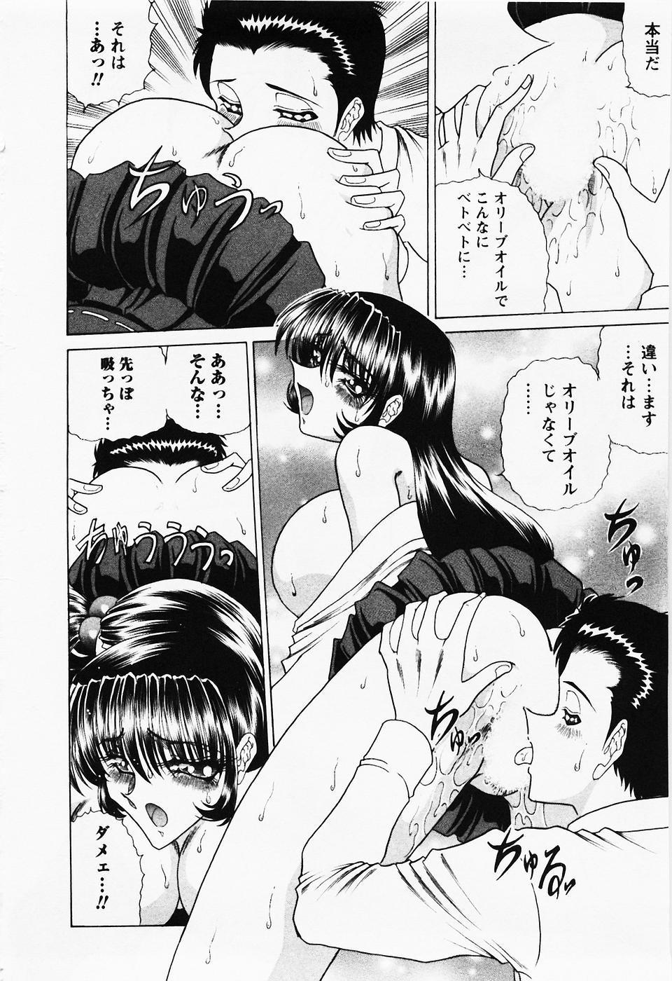 Seifuku Zanmai 194