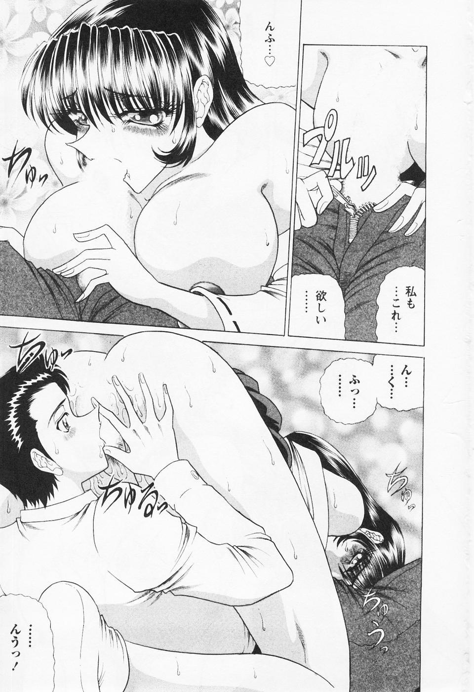 Seifuku Zanmai 195