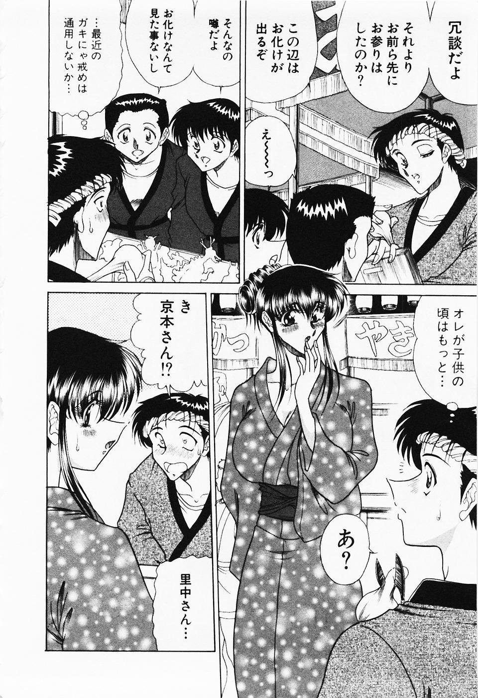 Seifuku Zanmai 28